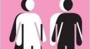 El género en disputa: El feminismo y la subversión de la identidad