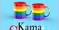Kama Sutra LGBT: El arte de la imaginación